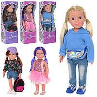 Лялька для дітей \ M 3920-22-23 UA 48см
