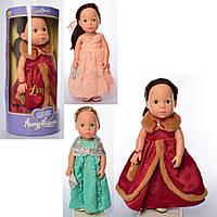 Кукла детская большая LimoToy 38см M 5414-15 A-B UA