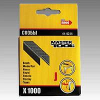 Скобы твёрдые, 6 мм, (1000 шт.), MasterTool