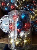 Набор ёлочных шаров мини 20шт