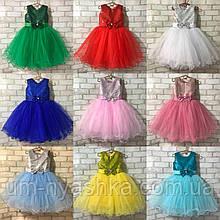 Детские нарядные платья с пайетками на рост 92-110