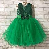 Детские нарядные платья с пайетками на рост 92-110, фото 2