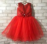 Детские нарядные платья с пайетками на рост 92-110, фото 3