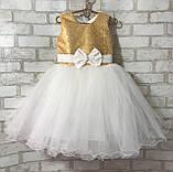 Детские нарядные платья с пайетками на рост 92-110, фото 7