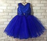 Детские нарядные платья с пайетками на рост 92-110, фото 8