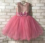 Детские нарядные платья с пайетками на рост 92-110, фото 5