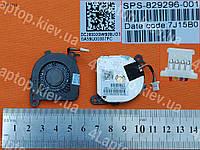 Вентилятор HP Envy 13-D Series (правый, Original)