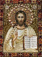 """Алмазная вышивка мозаика """"Иисус Христос"""""""