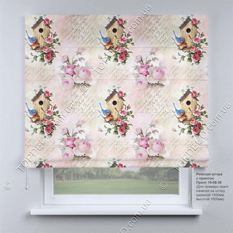 Римская фото штора Прованс. Бесплатная доставка. Инд.размер. Гарантия. Арт. 15-08-36
