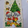 Готове бавовняний рушник з мишками і ялинкою 36х73 см