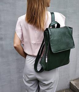 Рюкзак с клапаном зеленый титан