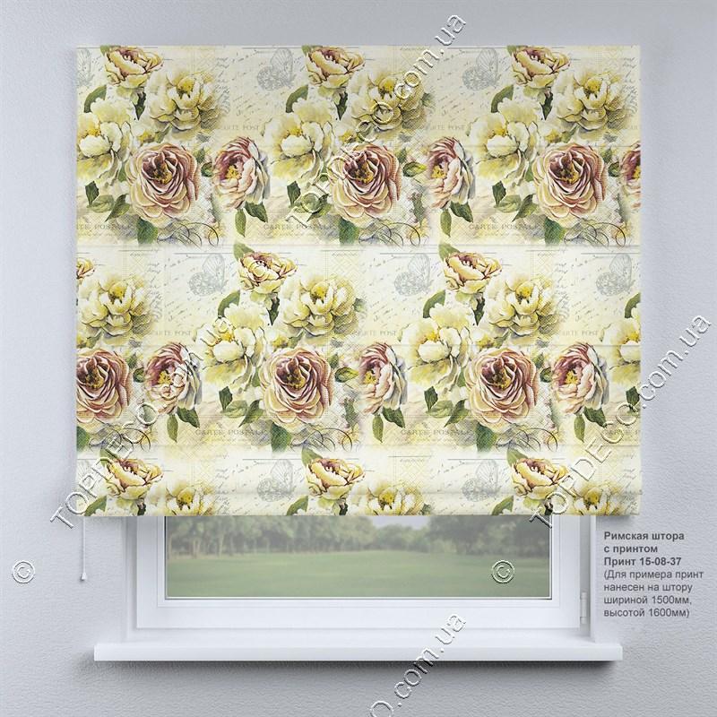 Римская фото штора Прованс. Бесплатная доставка. Инд.размер. Гарантия. Арт. 15-08-37