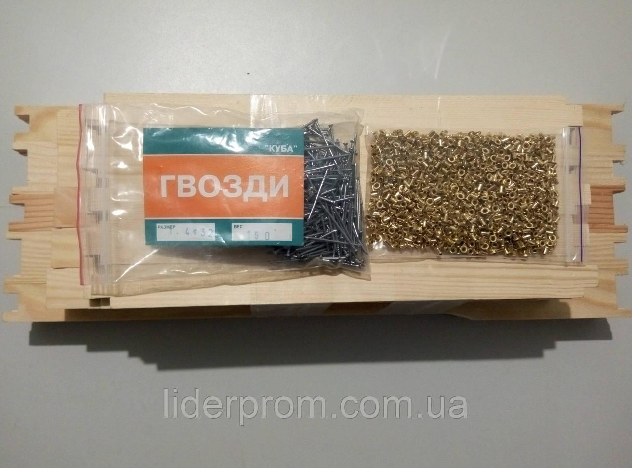 Набор рамка Украинская (заготовка) + втулки и гвозди