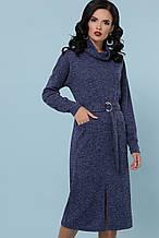 Женское теплое синее платье Дакота д/р