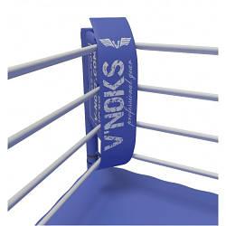 Угловые подушки V`Noks для боксерского ринга