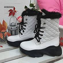 Ботинки зимние белые Сosmos 7202-28