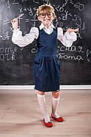 Детский школьный сарафан на девочку 112 украинский производитель