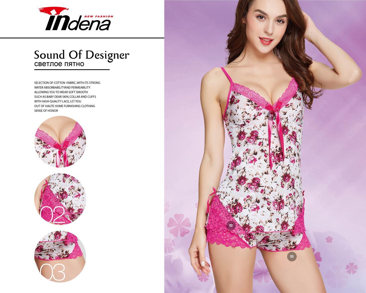 Жіночий комплект Марка «INDENA» Арт.9112