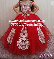Бальное пышное платье на утренник и праздник      на 6, 7, 8, 9, 10 лет