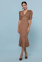 Женское  бежевое платье из замши миди Дания на короткий рукав