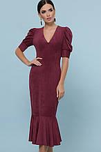 Женское бордовое платье из замши миди Дания на короткий рукав