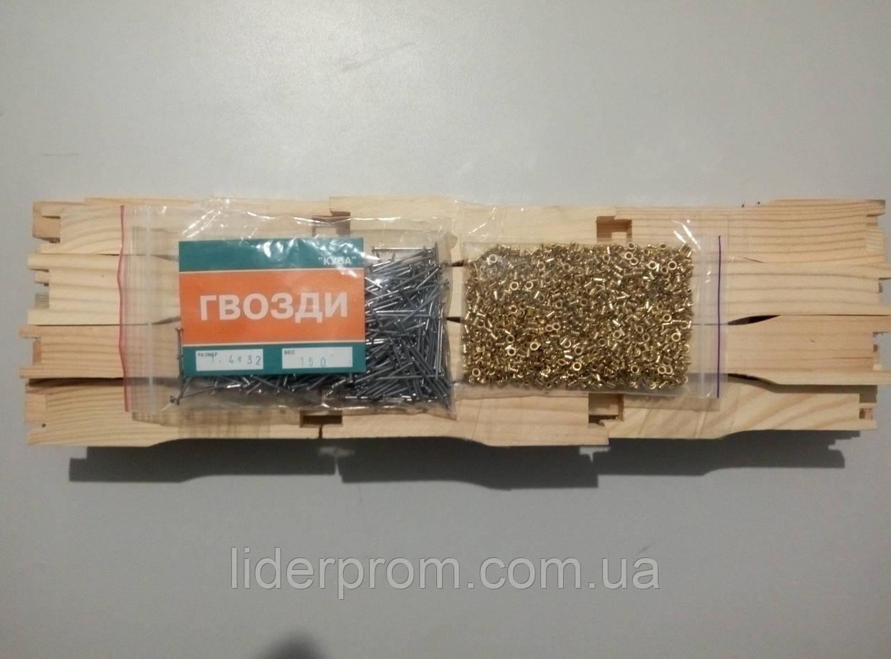 Набор рамка Магазинная 145я  (заготовка) + втулки и гвозди