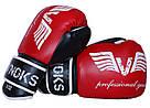 Боксерские перчатки V`Noks Lotta Red 8 ун., фото 8