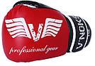Боксерские перчатки V`Noks Lotta Red 8 ун., фото 9