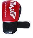 Боксерские перчатки V`Noks Lotta Red 8 ун., фото 7