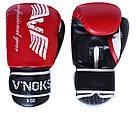 Боксерские перчатки V`Noks Lotta Red 8 ун., фото 4