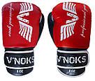 Боксерские перчатки V`Noks Lotta Red 8 ун., фото 2