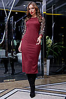 Лаконичное платье–карандаш с воздушными рукавами 1279 (42–48р) в расцветках