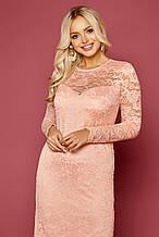 GLEM персикове сукні з мереживом Санія д/р