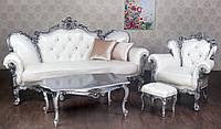Класична м'які меблі на замовлення, меблі Бароко, різьблені меблі з дерева від виробника