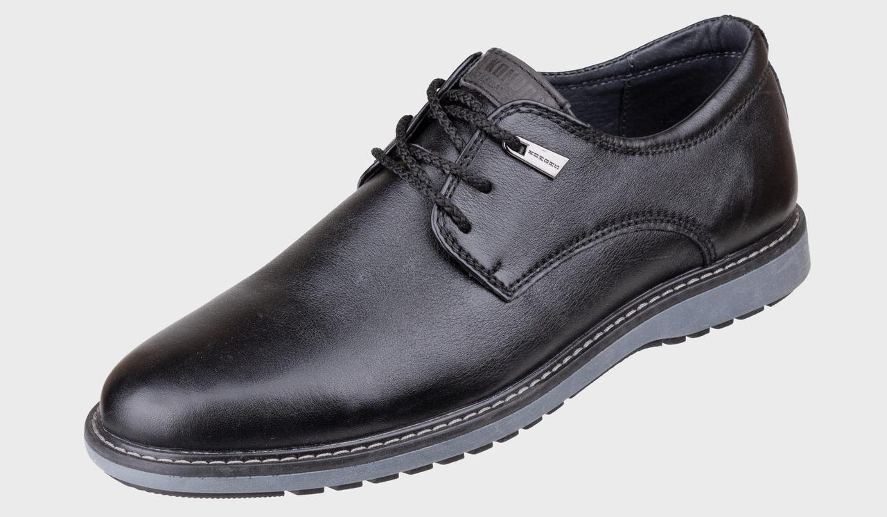 Кожаные мужские туфли  KONORS 1105-7-1 скидка