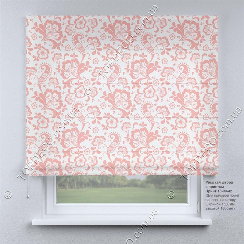 Римская фото штора Прованс. Бесплатная доставка. Инд.размер. Гарантия. Арт. 15-08-42