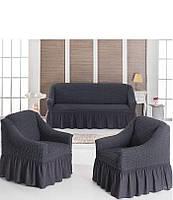 Чехол на диван и 2 кресла с оборкой Графит