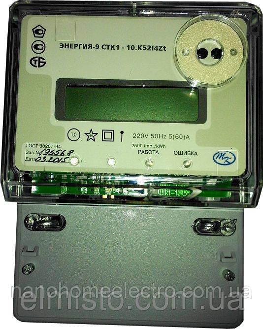 Лічильник тарифний 1 фазний  СТК1-10.K55I4Zt Энергия-9