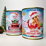 """Консервовані шкарпетки """"Подарунок для Кума Новорічний"""", фото 8"""