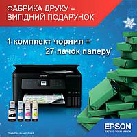 Фабрика печати - выгодный подарок