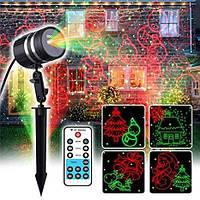 Лазерный проектор Star Shower RG12 с пультом, фото 1