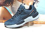 Мужские кроссовки BaaS Rivah серые 41 р., фото 4