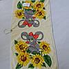 Готовое хлопковое полотенце с мышками и подсолнухами 36х73 см