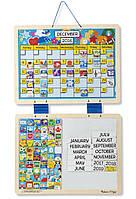 Вечный магнитный календарь Melissa & Doug (MD5058)