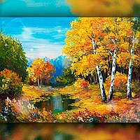 Набор алмазная вышивка Осенний пейзаж - 40х30 см, полная забивка.