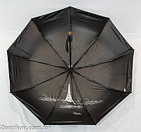 """Женский черный зонт автомат торговой марки """"Три Слона""""."""