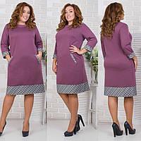 Платье трикотажное повседневное 41231, фото 1