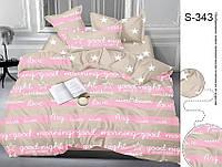 Сатиновый комплект постельного белья с компаньоном Звезды ТМ TAG Евро / комплект постільної білизни