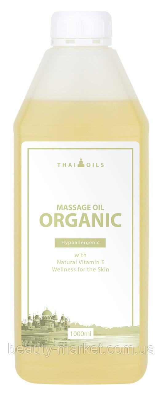 Массажное масло Organic