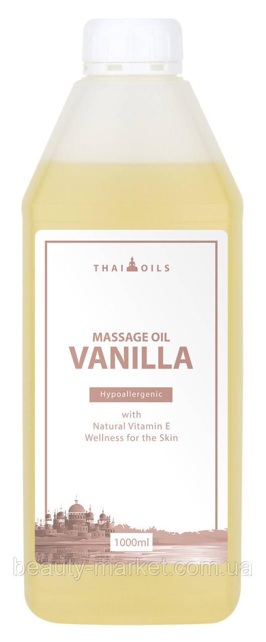 Массажное масло Vanilla